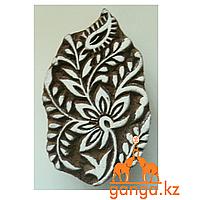 Печать для мехенди (деревянная), КОД 0375