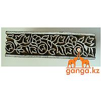 Печать для мехенди (деревянная), КОД 0377
