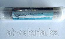 Посфильтр (минерализатор) для системы обратного осмоса МВ-10 NatureWater (ALUM-10)