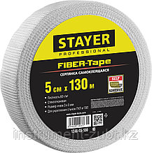 Серпянка самоклеящаяся FIBER-Tape, 5 см х 130м, STAYER Professional 1246-05-130