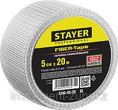 Серпянка самоклеящаяся FIBER-Tape, 5 см х 20м, STAYER Professional 1246-05-20