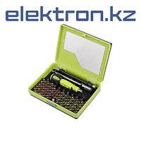 Многофункциональный набор отвёрток 53 в 1 для разбора микроэлектроники HUIJIAQI 8921