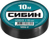 Изолента, 10м х 15мм, черная СИБИН ПВХ, фото 1