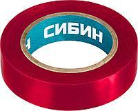 СИБИН ПВХ изолента, 10м х 15мм, красная, фото 1