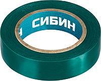 СИБИН ПВХ изолента, 10м х 15мм, зеленая, фото 1