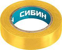 СИБИН ПВХ изолента, 10м х 15мм, желтая, фото 1