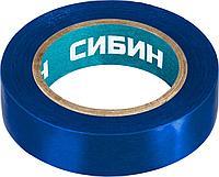 СИБИН ПВХ изолента, 10м х 15мм, синяя, фото 1