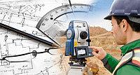Оборудование для геодезии