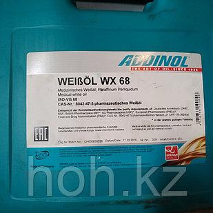 Белое масло с пищевым допуском ADDINOL WEISSOL WX 68