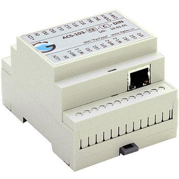 Сетевой контроллер RusGuard ACS-103-CE-DIN