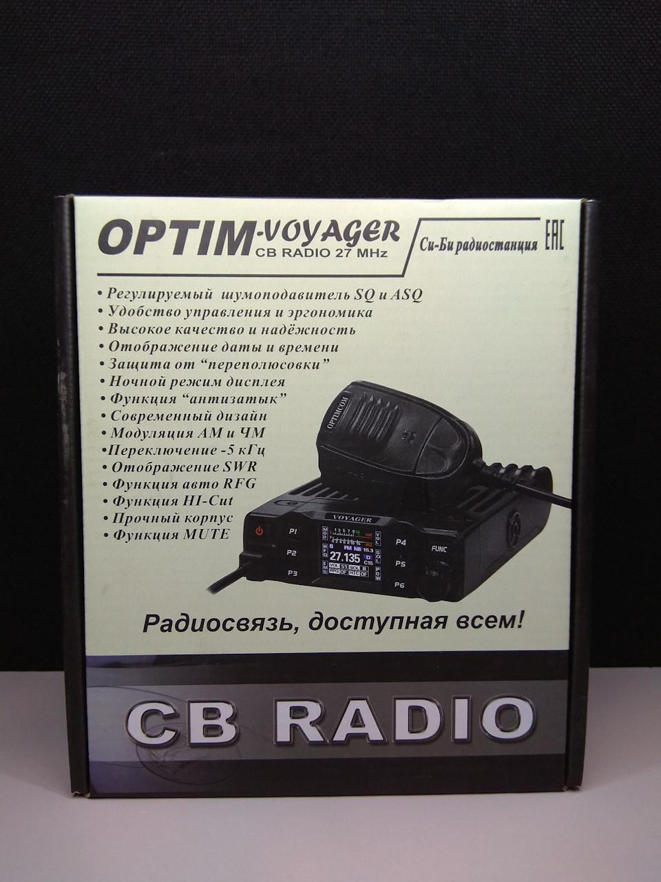 Радиостанция Optim VOYAGER CB 4Вт, 40 каналов