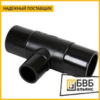 Тройник ПЭ 125х125 SDR 11 (литой)