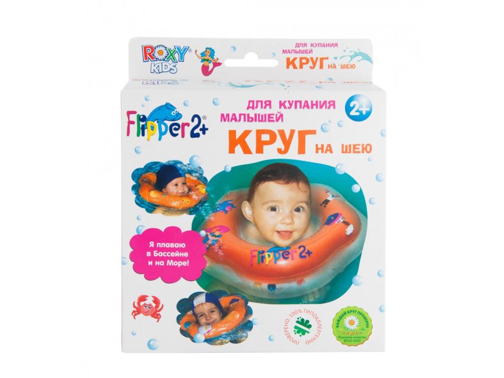 Круг на шею Flipper 2+ для купания детей - фото 5