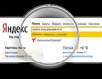 Настройка контекстной рекламы в Казахстане, фото 1