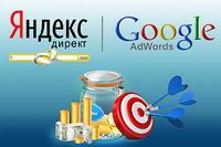 Контекстная реклама в Google, фото 1