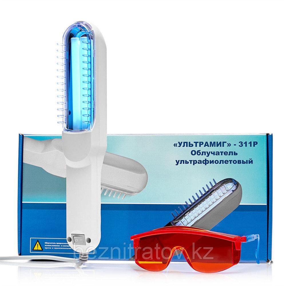 УЛЬТРАМИГ-311Р Ультрафиолетовая лампа UV-B 311 н.м.