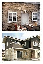 Решения для фасада дома
