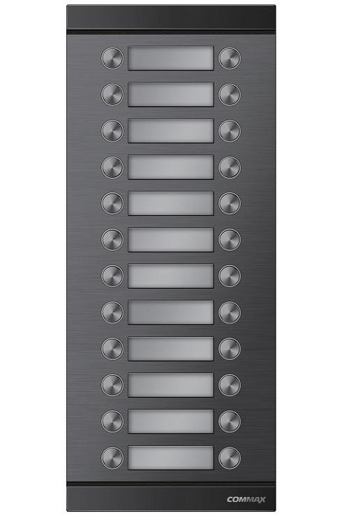 COMMAX - DRC -24XM(F)