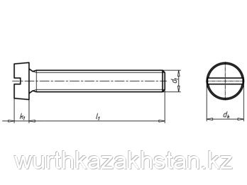 Винт M2,5X12 по DIN84 с цилиндр. гол, шлиц, сталь 4.8
