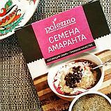 Семена амаранта (пищевой/для проращивания), 500 г, фото 2