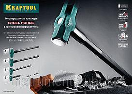 KRAFTOOL STEEL FORCE  6 кг кувалда со стальной удлинённой обрезиненной рукояткой