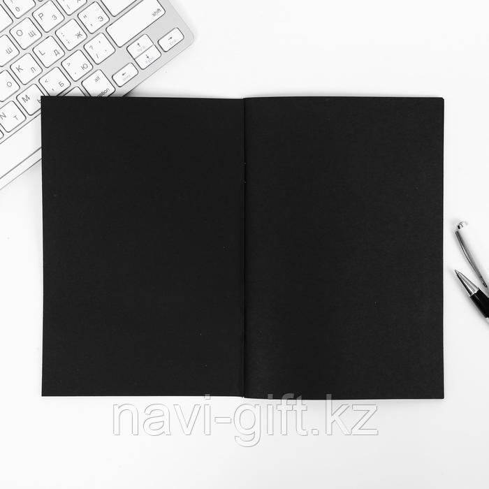 """Тетрадь с чёрными листами """"Социально активен. Максимально пассивен"""", А5, 32 листа, ручка белая в наб - фото 2"""