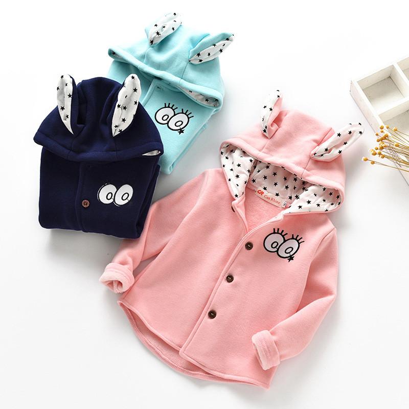 Детская куртка, с ушками, цвет розовый, 3-4 года