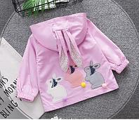 """Ветровка для девочки, """"Зайчик"""", цвет розовый"""