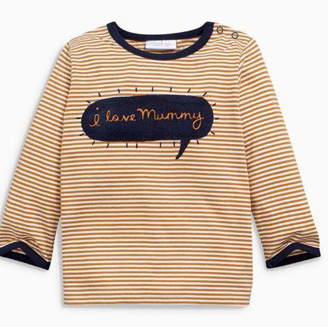 """Кофта """"I love mummy"""", в коричневую полоску"""