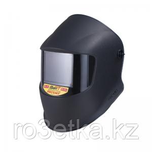 Щитки защитные лицевые для сварщиков RZ75 BIOT
