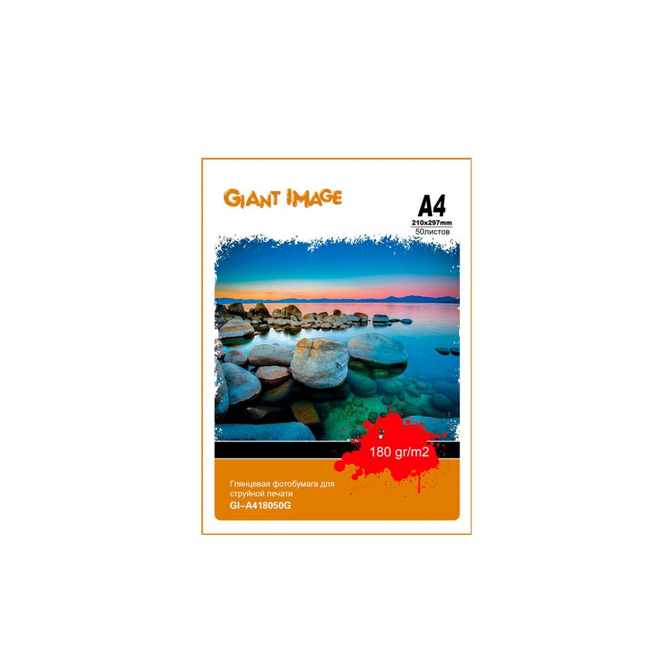 Бумага Giant Image GI-A418050G плотность 180 г/м2 (А4 - 20х30 50 листов) GI-A418050G