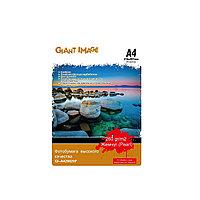 Бумага Giant Image GI-A426020P плотность 260 г/м2 (А4 - 20х30 20 листов) GI-A426020P