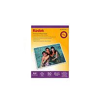 Бумага Kodak CAT 5740-805, плотность 200 г/м2 (А4 - 20х30, 50 листов) CAT 5740-805