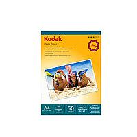 Бумага Kodak CAT 5740-801, плотность 180 г/м2 (А4 - 20х30, 50 листов) CAT 5740-801
