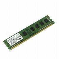 Оперативная память (ОЗУ) Crucial GN38GB1600C11S (8 Гб, DIMM, 1600 МГц, DDR3, non-ECC, Unregistered) GN38GB1600C11S