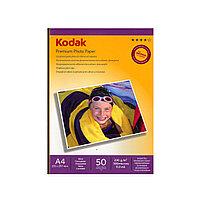 Бумага Kodak CAT 5740-811, плотность 230 г/м2 (А4 - 20х30, 50 листов) CAT 5740-811