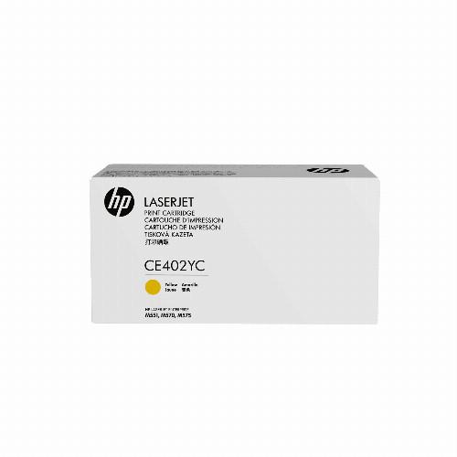 Лазерный картридж HP CE402YС (Оригинальный, Желтый - Yellow) CE402YC