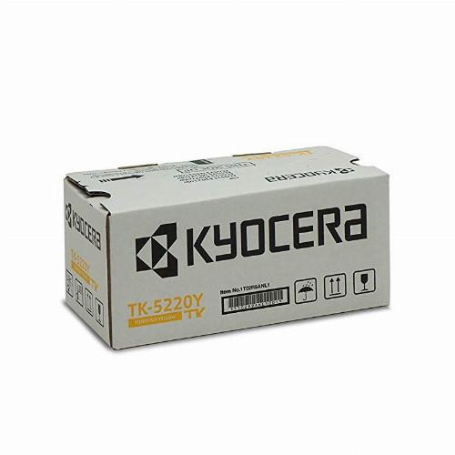 Тонер картридж Kyocera TK-5220Y (Оригинальный Желтый - Yellow) 1T02R9ANL1