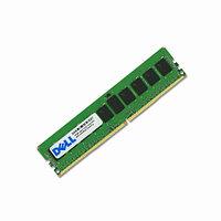 Оперативная память (ОЗУ) Dell A8711885 (8 Гб, DIMM, 2400 МГц, DDR4, ECC, Registered) A8711885