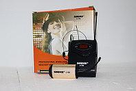 Микрофон гарнитура Super II U99