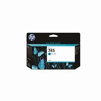Струйный картридж HP 745 (Оригинальный, Голубой - Cyan) F9J97A