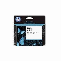 Печатающая головка HP 731 (Многоцветный) P2V27A