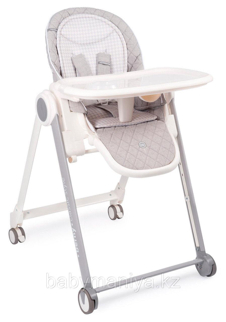 Стульчик для кормления Happy Baby Berny Basic Light Grey