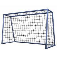 Ворота для мини-футбола CC240 (синие)