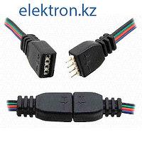 Коннектор проводной RGB 4pin питания ,соединитель кабельный светодиодных лент №4