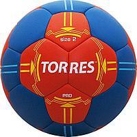 Мяч гандбольный TORRES PRO р.2