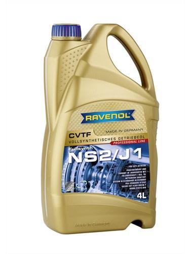 RAVENOL CVTF NS2/J1 Fluid трансмиссионная жидкость для бесступенчатых АКПП 4L