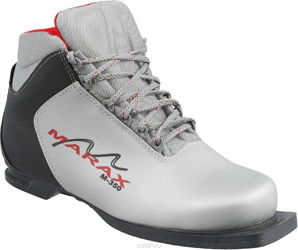 Ботинки лыжные 75мм М-350 MARAX серебряно-черный р.36