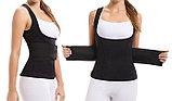 Майка-пояс (спортивная одежда для похудения) Body Trainer (Россия) Эксклюзив!, фото 2