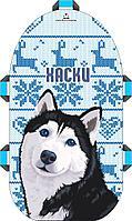 "Санки-ледянка мягкая ""Snowkid"" 80 см (Хаски) син Ашан!"